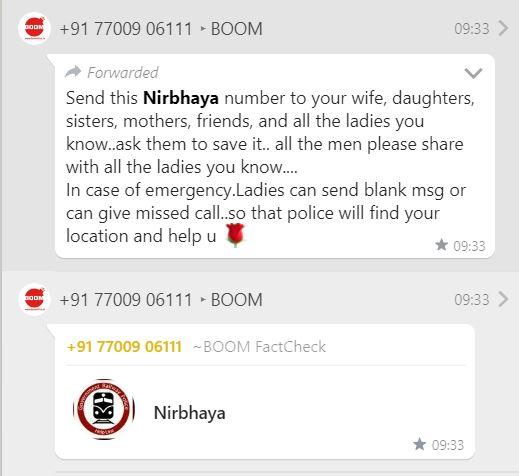 Nirbhaya Helpline Number Deactivated In 2018; Viral Message False