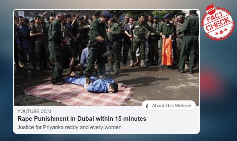 Public Execution Of Rape Accused In Yemen Viral As Dubai