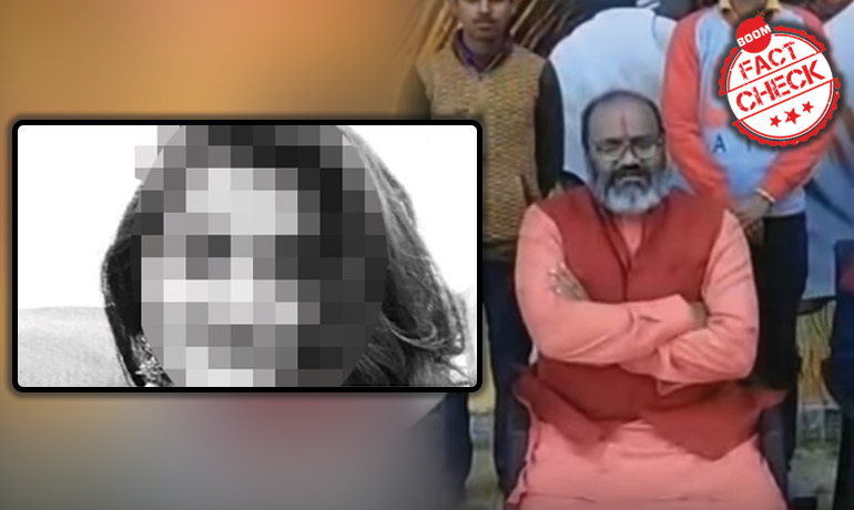 No, The Hyderabad Rape Accused Are Not Minors