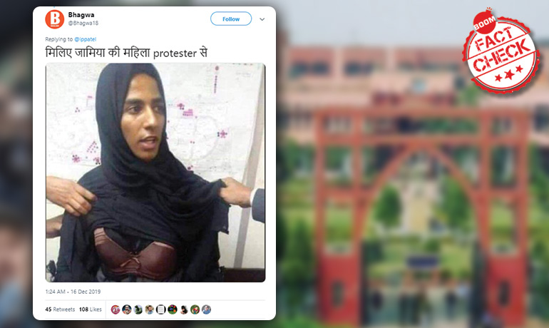Is This Jamia Millia Islamias Fake Female Protester?