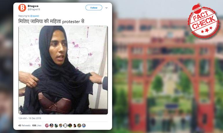 Is This Jamia Millia Islamia