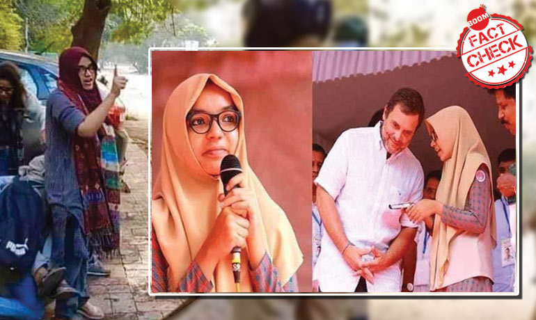 Rahul Gandhi Linked To Jamia Students Who Confronted Police?  A Fact-Check