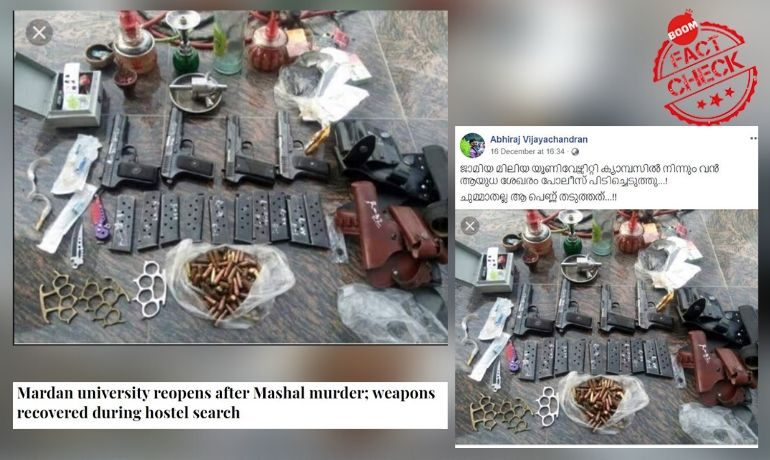 Pic Of Weapons Haul In Pakistan Peddled As Jamia Milia Campus