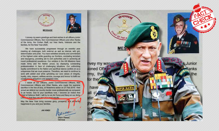 Army Says Bipin Rawat