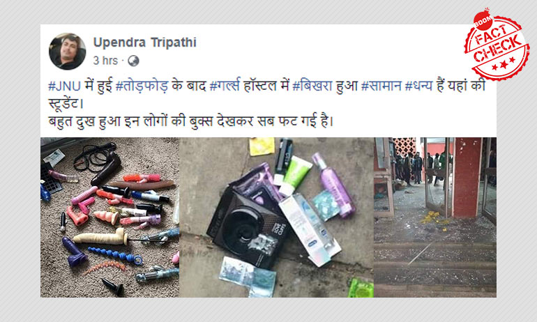 JNU Violence: Unrelated Photos Of Sex Toys, Condoms Go Viral