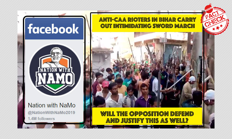 Nation With NaMo Shares Old Muharram Video As Anti-CAA Rally In Bihar