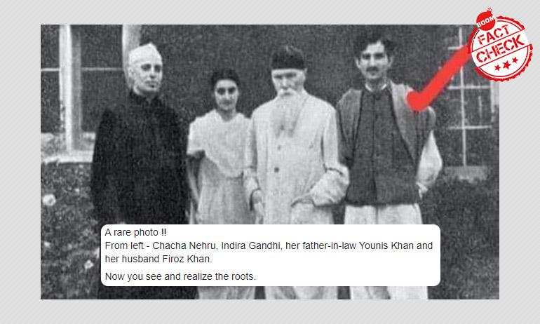 Nehru, Indira Gandhi