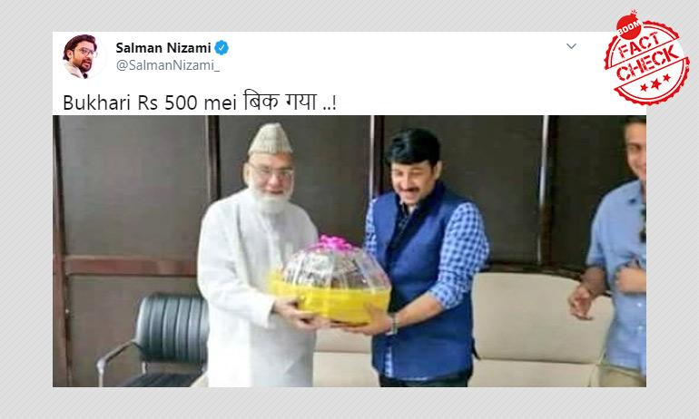 Old Photo Of BJP MP Manoj Tiwari With Imam Bukhari Shared As Recent