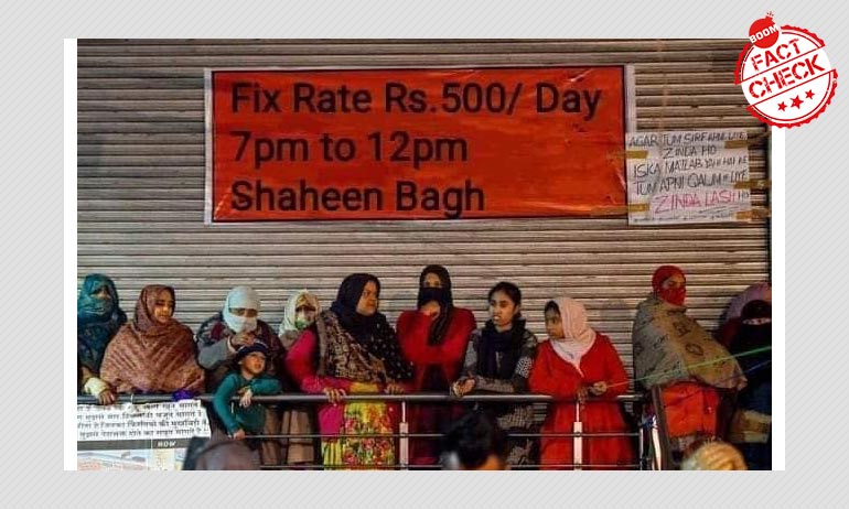 Poster Claiming Fix Rate For Shaheen Bagh Protesters Is Morphed