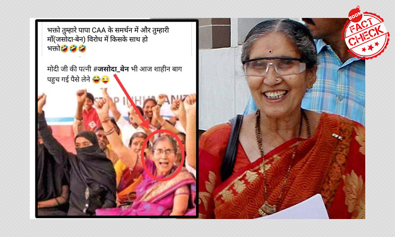 Did Jashodaben Modi Protest At Shaheen Bagh Against CAA?
