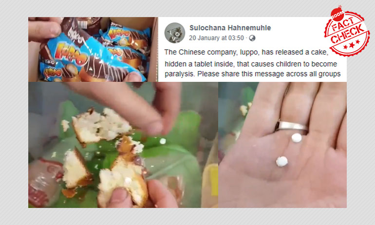 Video Shows A Cake Laced With Pills That Cause Paralysis? A FactCheck