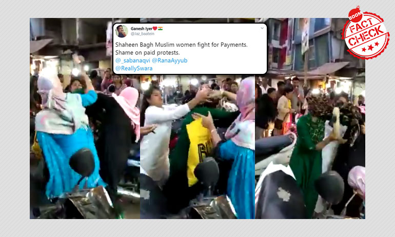 False: Women Fighting At Shaheen Bagh During Anti-CAA Protests