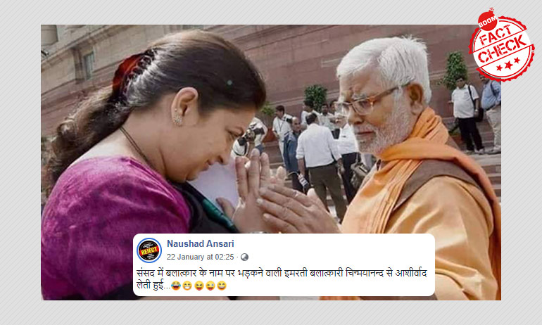 FactCheck: BJP MP Smriti Irani Greeting Rape Accused Chinmayanand?