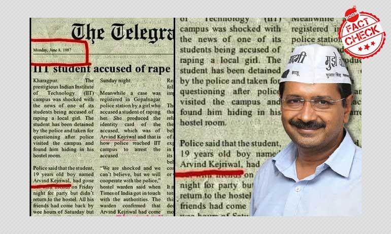 Fake Newspaper Clip Claims Arvind Kejriwal Was Accused Of Rape In College