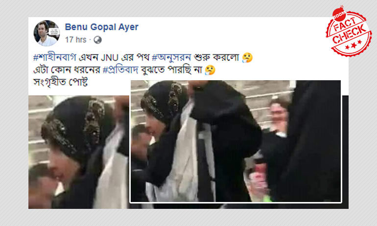 Image Of Shoplifter In London Viral As Anti CAA Protesters At Shaheen Bagh