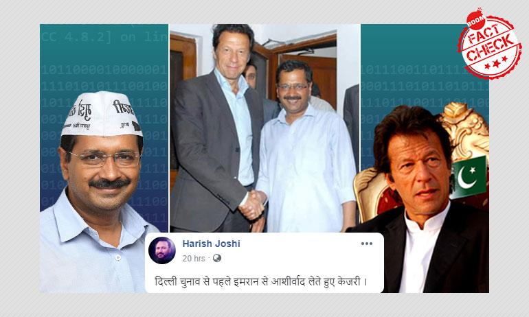 Image of Imran Khan Meeting Arvind Kejriwal Resurfaces Ahead Of Delhi Polls