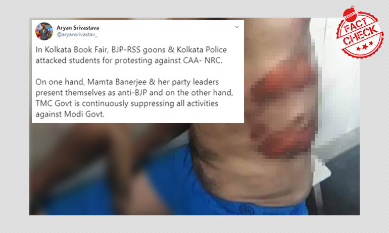 Unrelated Image Falsely Linked To BJP-Students Scuffle At Kolkata Book Fair