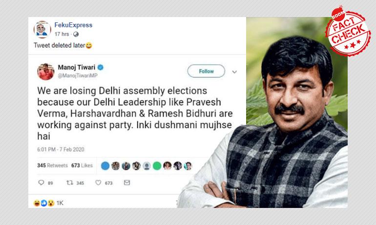 False: Manoj Tiwari Tweeted