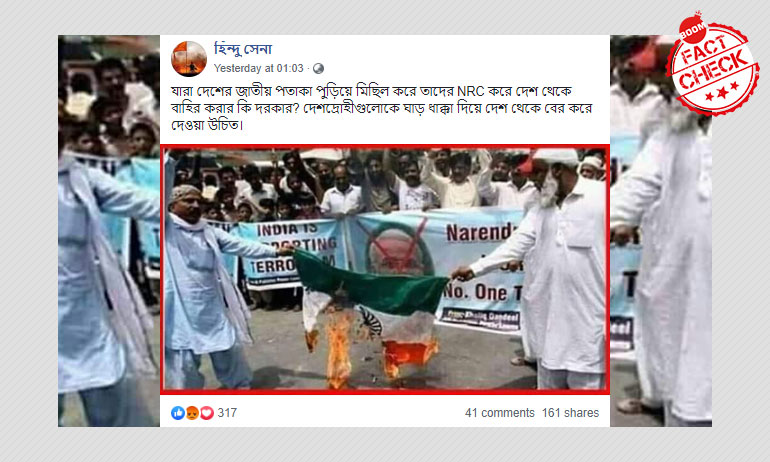 Photo Of Protesters Burning Tricolour Is From Pakistan Not India