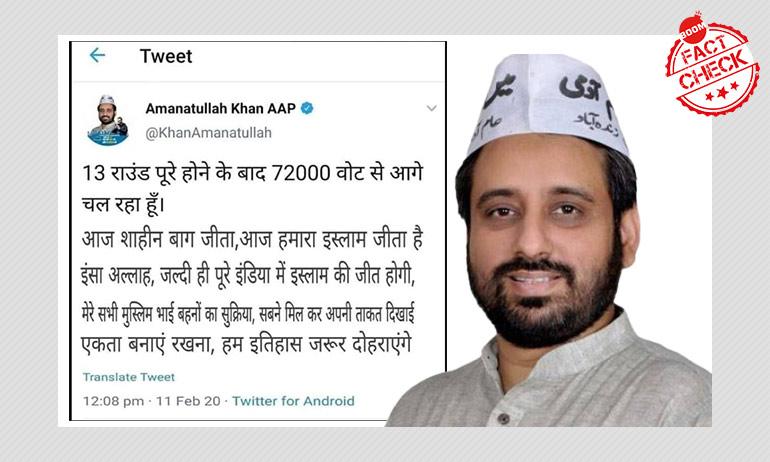 Amanatullah Khan fake tweet