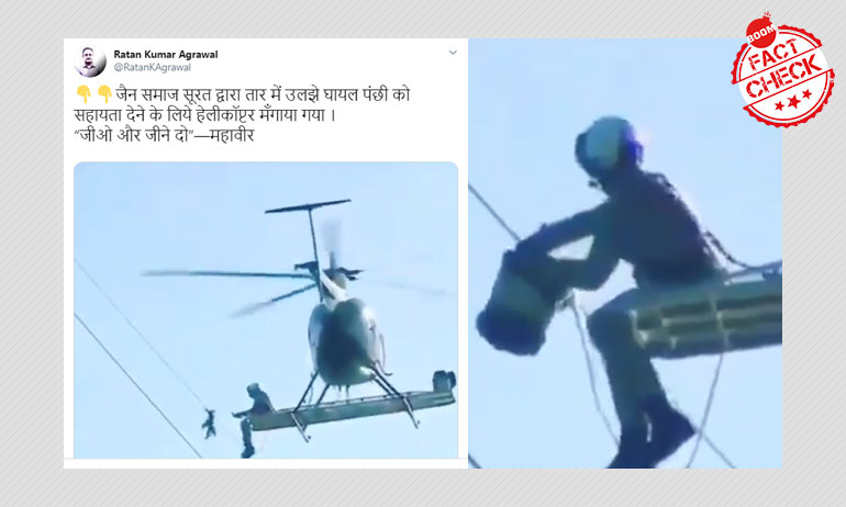 Video Of Daring Bird Rescue In A Chopper Is Not From Surat