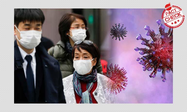 Coronavirus Monitor: Japan