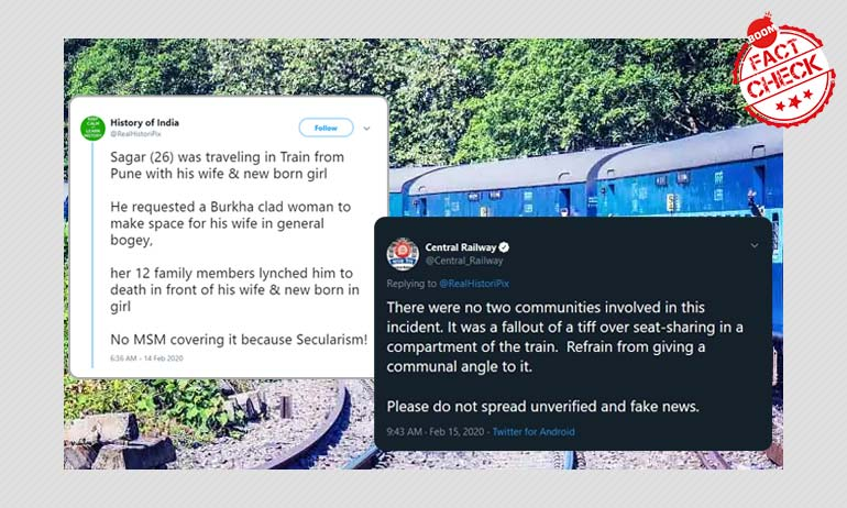 Lynching Incident Near Pune Goes Viral With Fake Communal Twist Twitter handle History of India
