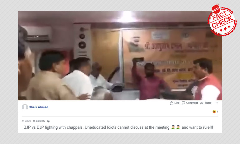 2019 Video Of BJP Leaders Thrashing Each Other Revived