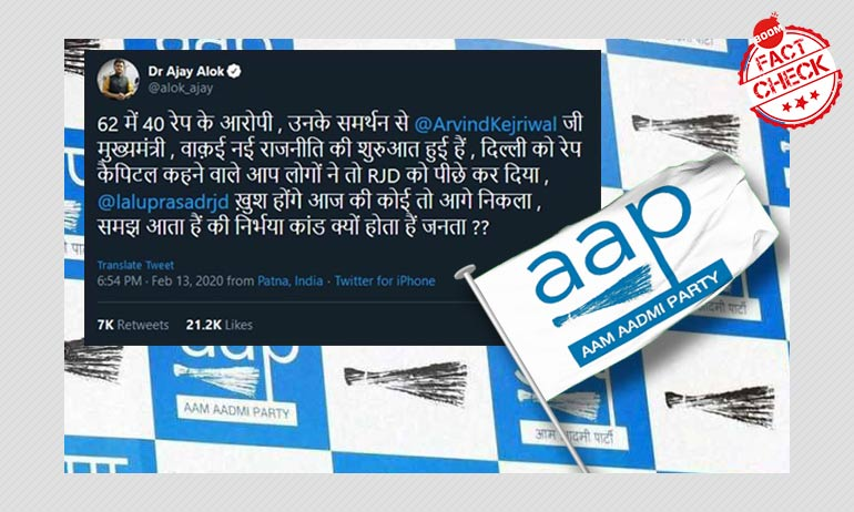 False: 40 Out Of 62 AAP MLAs Accused Of Rape