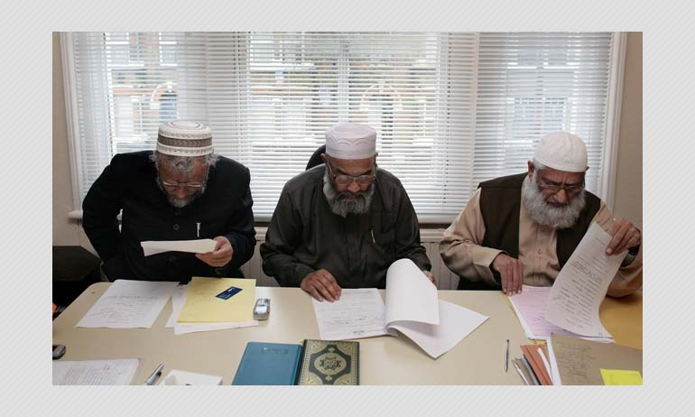 Sharia principles are to become enshrined in the UK legal system