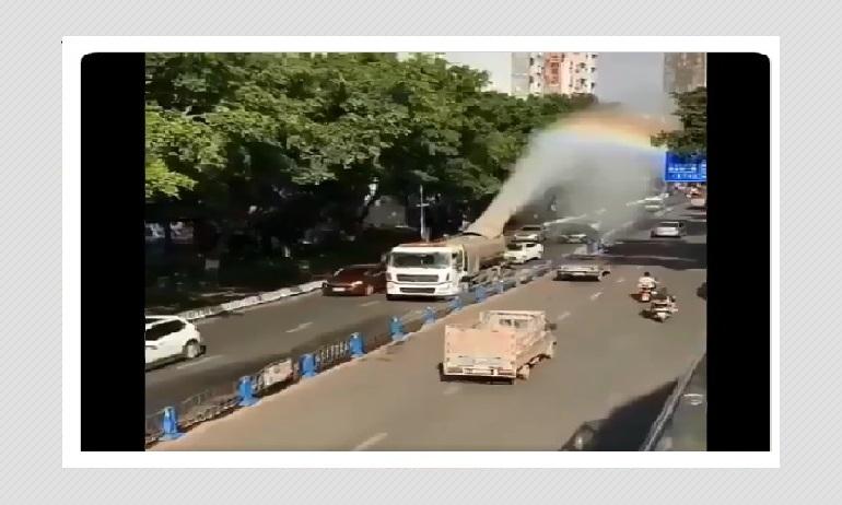 Did A Street Disinfection For Coronavirus In China Cause A Rainbow?
