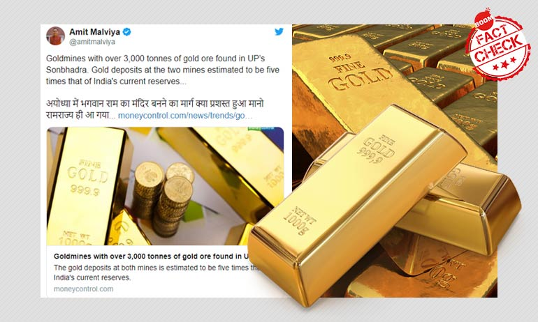 GSI Rubbishes 3000-Tonne Gold Reserves Claim In UP, Says It