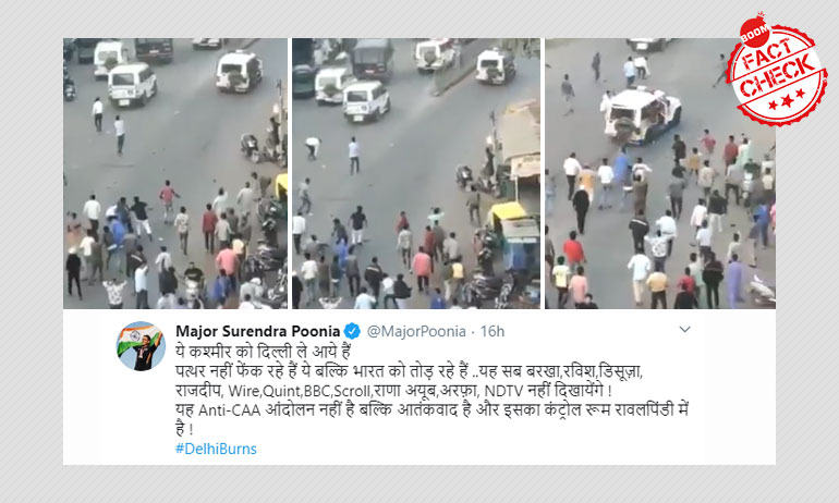 Video Of Mob Pelting Stones At Police In Ahmedabad Peddled As Delhi