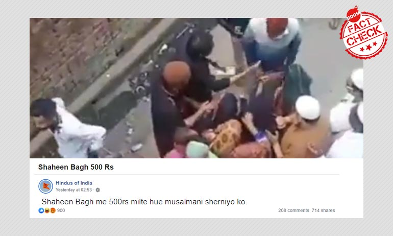Video Of Relief Aid To Riot Victims Shared As Shaheen Bagh Women Being Paid