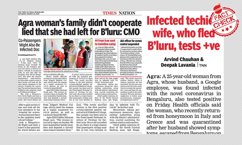 Times of India Misreports Agra Woman Fleeing After Coronavirus Tests