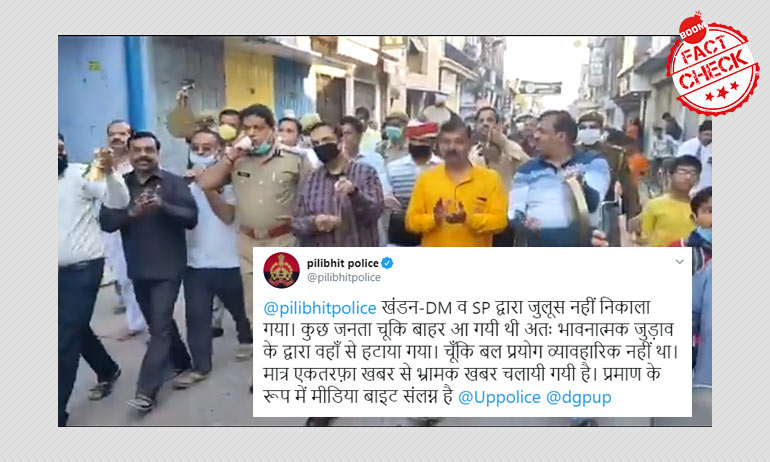 Did Pilibhit Police Organise A Rally During Janta Curfew? A FactCheck
