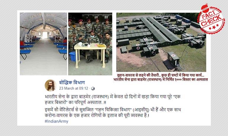 Social Media Posts Claiming Army Built 1000-Bed Quarantine Facility Are False