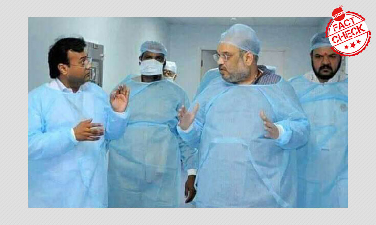 2015 Photo Falsely Shared As Amit Shah Visiting COVID-19 Patients