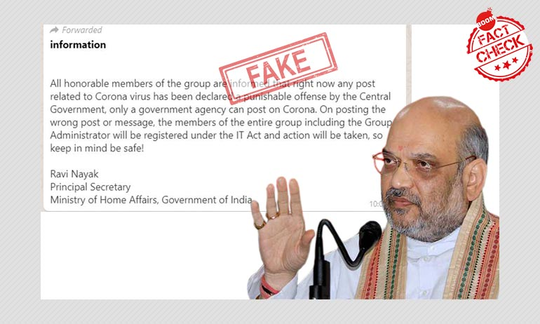 No, Home Ministry Has Not Made Sharing Coronavirus Messages A Punishable Offence