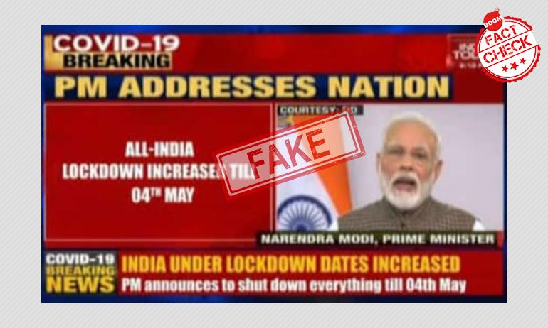 Will Lockdown get Extended in India ? Lockdown Update in India