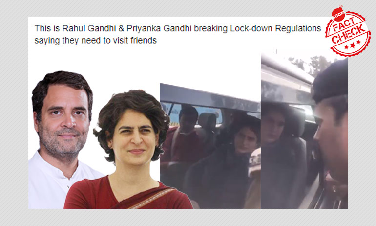 Dated Clip Falsely Shared As Gandhis Violating Lockdown