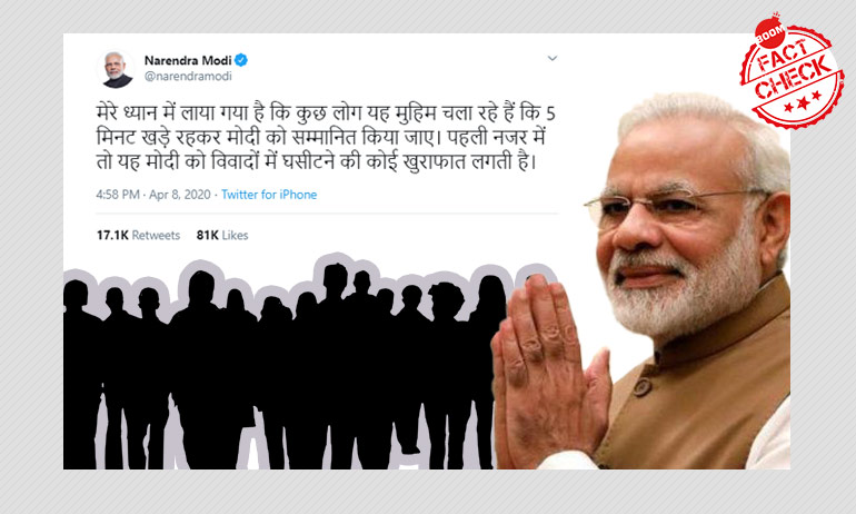 PM Modi Responds To April 12 Message That Makes An Appeal To Applaud Him