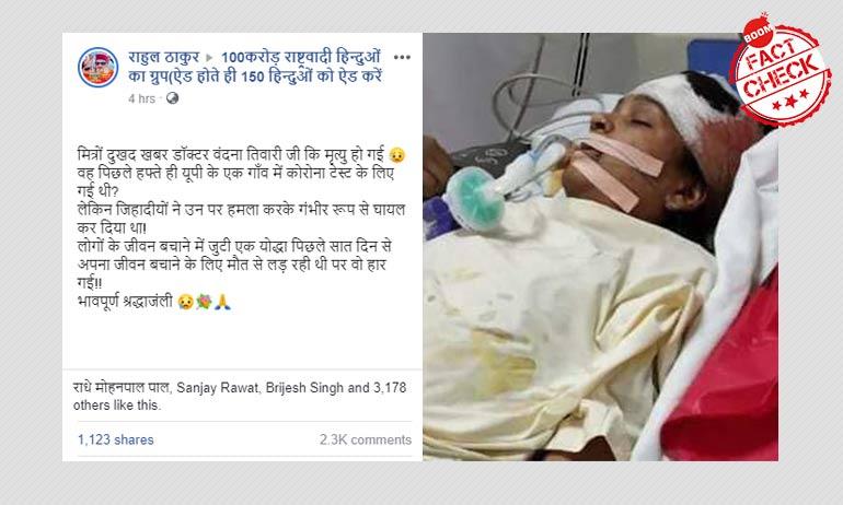 False Communal Spin Given To Madhya Pradesh Pharmacist