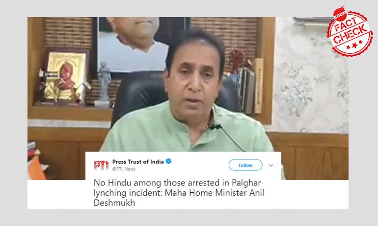PTI Misreports Maharashtra Home Minister On Palghar Lynching