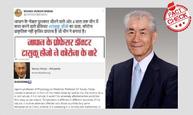 False:Japanese Nobel Laureate Tasuku Honjo Says SARS-CoV-2 Is Man-made
