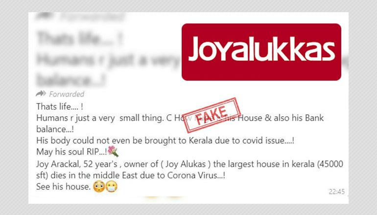 No, Joyalukkas Founder Has Not Died From COVID-19 In Dubai