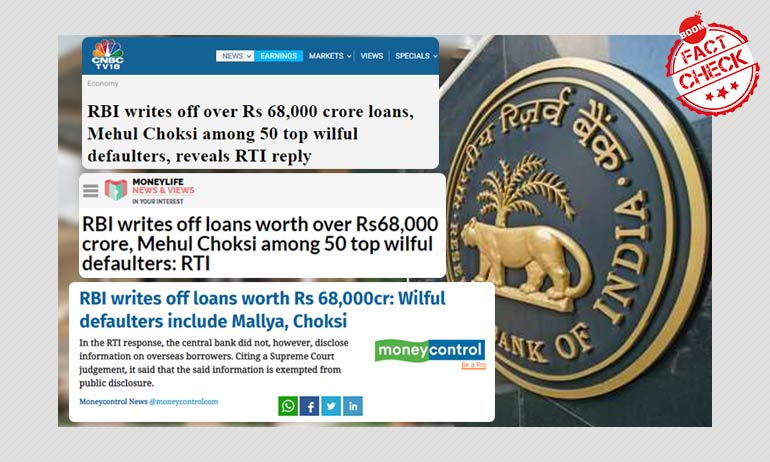RBI Denies Reports Of Writing Off Loans Worth Rs. 68,000 Crore