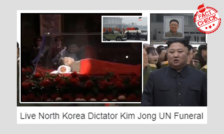 Exclusive Video Of Kim Jong-uns Funeral? Not Quite