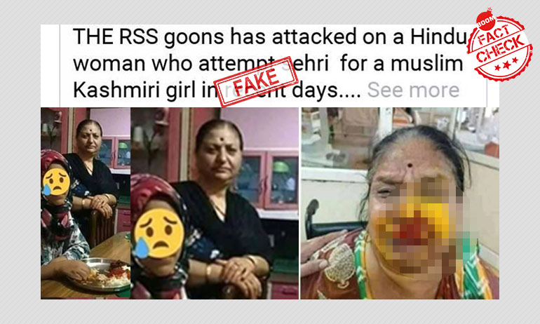 Unrelated Images Shared As RSS Men Attacking Hindu Woman For Making Sehri
