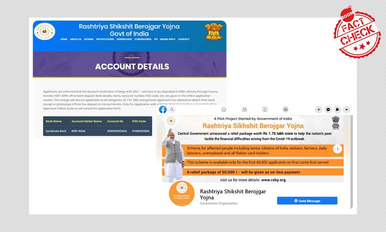 Rashtriya Sikhshit Berozgaar Yojna: A Phishing Scam, Not A Govt Scheme